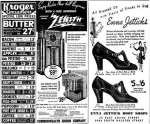 1938 ads